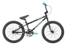 HARO Shredder-20 (Alloy) Gloss Black