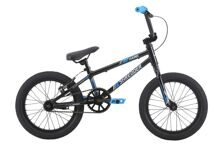 HARO Shredder-16 (Alloy) Gloss Black